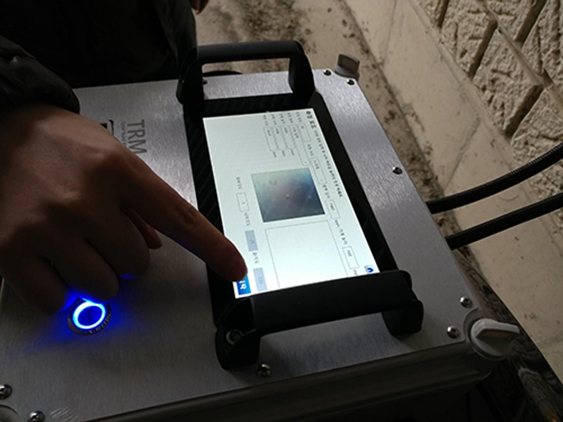 내공 변위 측정 장치 컨트롤 박스 분리형 convergence measurement
