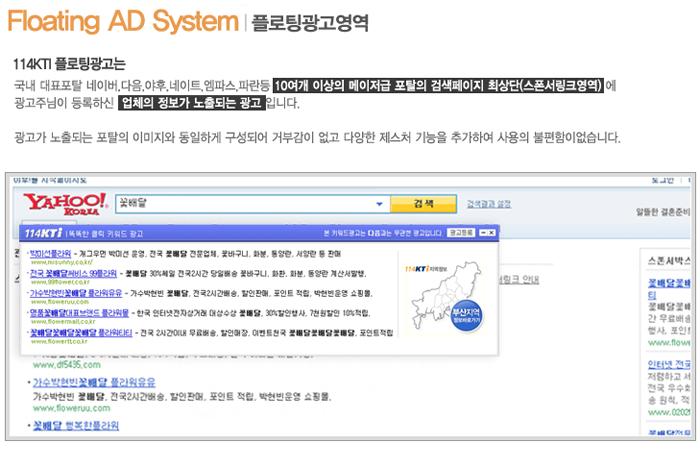 onmedia 브라우져 광고 시스템