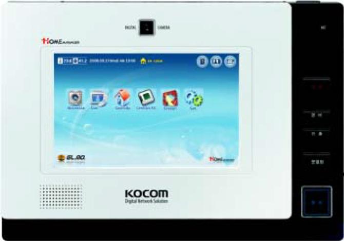kocom wallpad activex