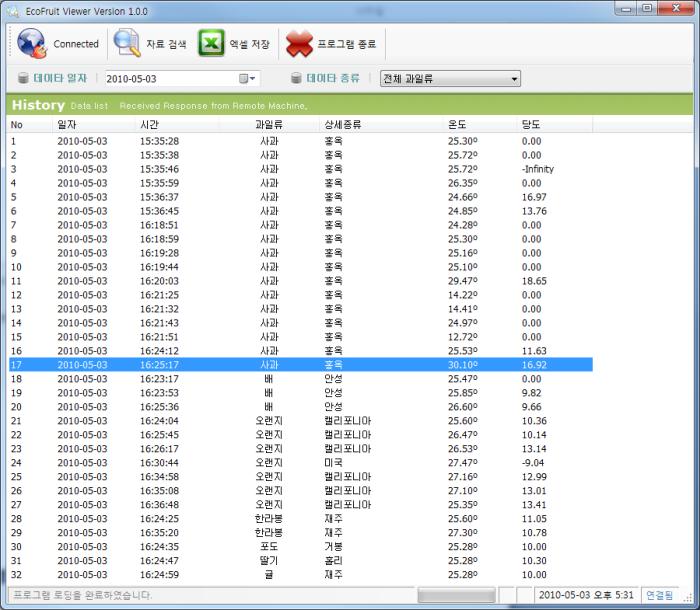 PC 기록 조회 프로그램