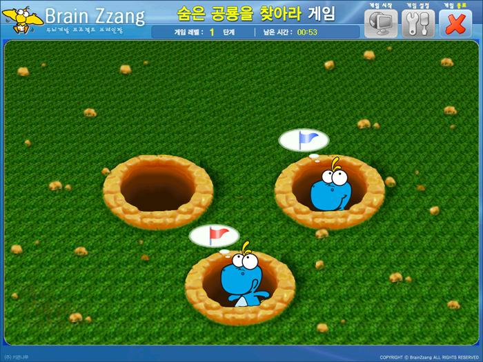 게임 화면